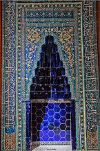 Mihrab from Karaman Mosque