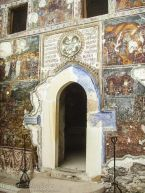 Sumela Monastery - Church Entrance