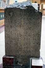 Stele of the Babylonian King Nabonidus