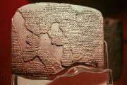 Hittite version of the treaty of Kadesh