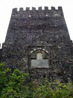Watch tower with inscription